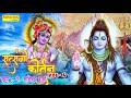 सत्संगी कीर्तन भाग-4 | Satsangi Kirtan Vol-4 | Pd. Gyanendra Sharma | Latest Hindi Satsangi Bhajan