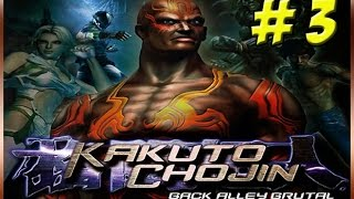 Kakuto Chojin! Part 3 - YoVideogames