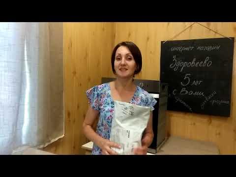 Новые закваски для сыра, ферменты, ножи для сыра / Обзор посылки / Интернет магазин Здоровеево