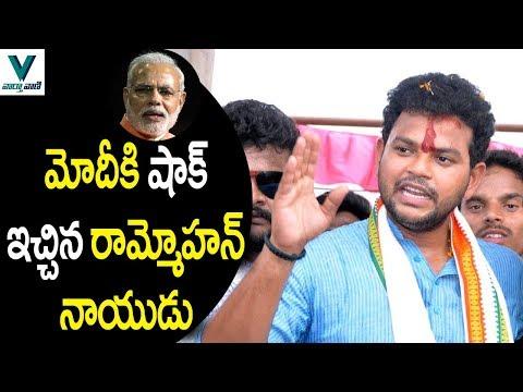 MP Ram Mohan Naidu Gives Shock to PM Narendra Modi - Vaartha Vaani