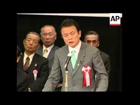 Prime Minister Abe at rally to demand return of disputed islands