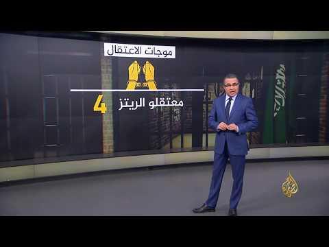 ????تعرف على محاذير تنفيذ حكم الإعدام بالسعودية  - نشر قبل 18 ساعة