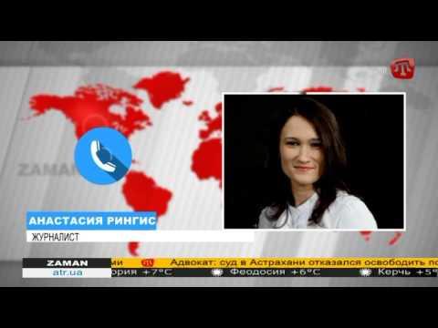 Журналистке и телеведущей Анастасии Ринги российские власти Крыма запретили въезд на полуостров
