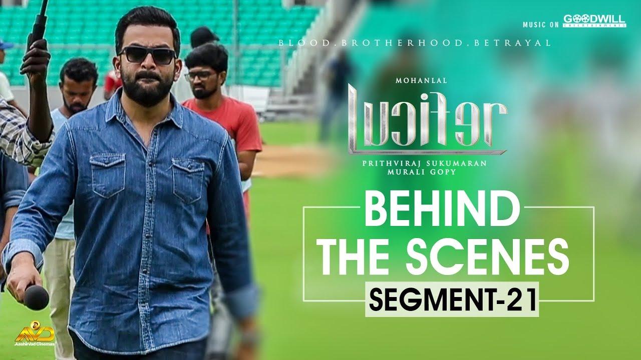 LUCIFER Behind The Scenes - Segment 21 | Mohanlal | Prithviraj Sukumaran | Antony Perumbavoor