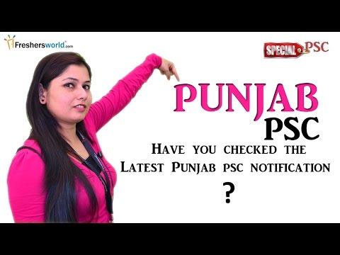 Punjab Public Service commission - PPSC 2016 Recruitment & Results