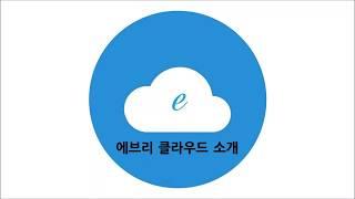 마이크로 커뮤니케이션, 크로미움 OS 호스팅 서비스 발…
