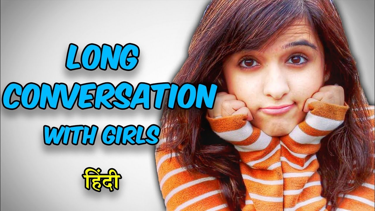how to talk to agirl