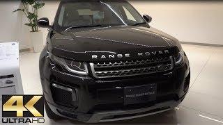 2019 Land Rover Range Rover Evoque Black Review - 新型ランドローバー レンジローバーイヴォーク 2019年モデル