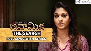 The Search Full Song with Lyrics   Anaamika Telugu Movie   Nayanatara   Vel Records