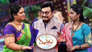 MANAM a Family Game show with hero Sai Kumar 18 PROMO Don't Miss on 26th June 2018