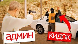 ЛОВИМ РАЗВОДИЛ на АВТОБАЗАРЕ GTA SAMP