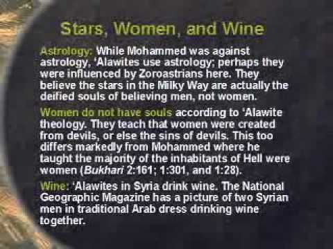 SYRIA: SYRIAN RELIGION - 'ALAWITE MUSLIMS - DIVINE TRIAD: ALI, MUHAMMAD, & SALMAN THE PERSIAN
