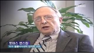 덩샤오핑의 리더십 1부