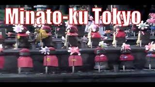 Minato-ku Tokyo - Amazing Travel Vid!