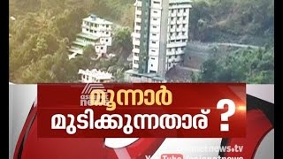 News Hour 30/03/2017 Asianet News Channel