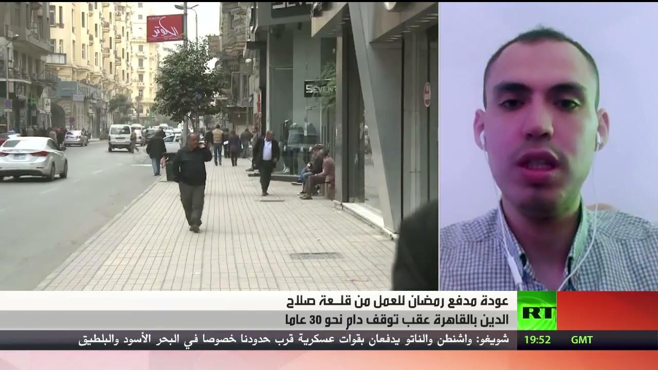 مدفع رمضان بالقاهرة.. عودة بعد 30 عاما  - نشر قبل 3 ساعة