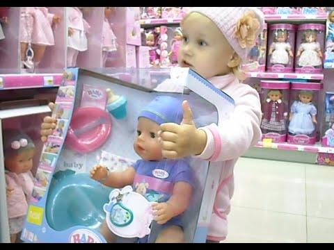 Алиса едет в магазин Бубль Гум Домик Лалалупси и Беби Борн Baby Born