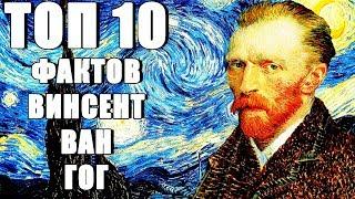 видео Винсент Ван Гог Художник. Картины Винсента Ван Гога.