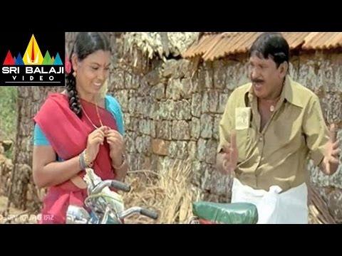 Ballem Movie Vadivelu Comedy with Villagers | Bharath, Poonam Bajwa | Sri Balaji Video