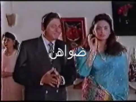 The Lady Dabangg Aaj Bbhi Part 1 Full Movie In Hindi