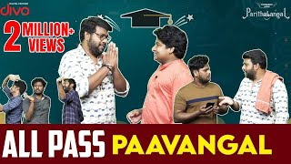 All Pass Paavangal | Parithabangal