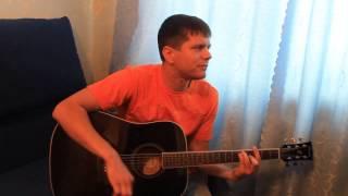 Осин Евгений - Все ребята говорят на перебой (песня под гитару)