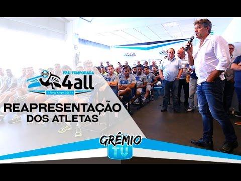 Grêmio se apresenta para a temporada 2017 l GrêmioTV