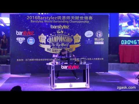 Barstylez  The Big Match 2016 World Final - Champion Luca Valentin (Romania)