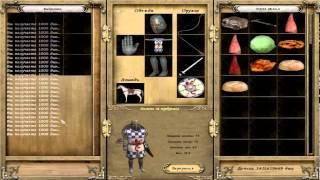 Максимальная Сложность! Спутники, Деньги и Турниры! Mount&Blade:Prophesy of Pendor #2