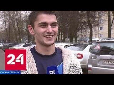 Полицейский-герой: так поступил бы каждый человек - Россия 24