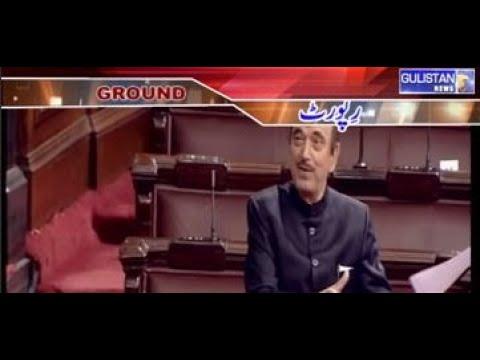 Ground Report of Jammu And Kashmir by Gulistan News