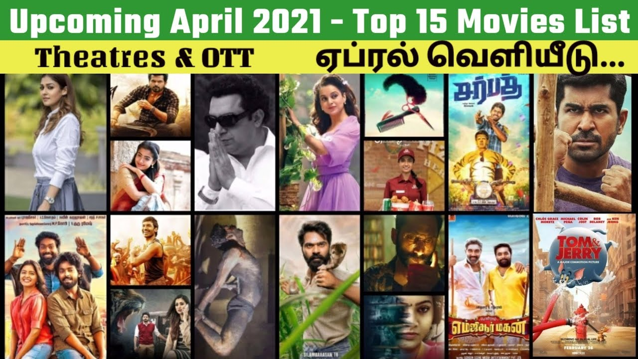 20 Upcoming April 20 Tamil Movies List   April Month Release Dates on  OTT, Theatres Sultan, Karnan