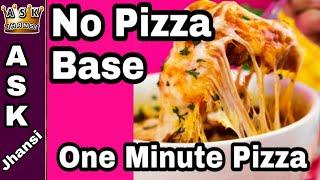 ஒரே ஒரு நிமிடம் போதும்... வீட்டிலேயே பீட்ஸா செய்யலாம்... One Minute Mug Pizza