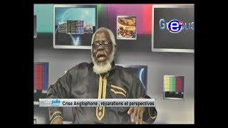 Entretien avec Paul AYAH ABINE. GEOPOLIS du 17 09 2017 Équinoxe tv