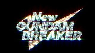 New Gundam Breaker   Launch Trailer