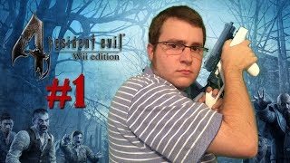 Resident Evil 4: Wii Edition (Pro Mode) with Wii Zapper (Part 1)