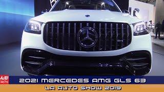 2021 Mercedes AMG GLS 63 - Exterior And Interior - LA Auto Show 2019