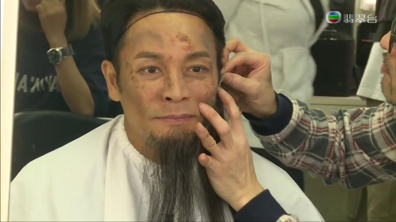 Dead Wrong (致命復活) Roger Kwok Make-up