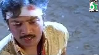 Parvathi Ennai Paradi Song | Parvathi Ennai Paradi | S.P.B