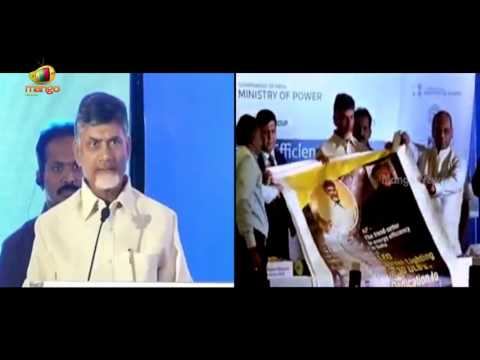 AP CM Chandrababu Naidu Speech at International Energy Saving Conference in Vijayawada | Mango News