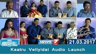 Kaatru Veliyidai Audio Launch | Mani Ratnam | AR Rahman | Karthi | Surya