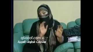 سعودية مليونيرة تطلب الزواج على شاشات التلفزيون