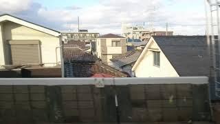 阪神電気鉄道5700系・普通 高速神戸行き