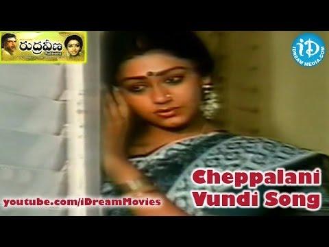 Cheppalani vundi song rudraveena movie songs chiranjeevi.
