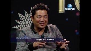 Dayahang Rai in TOUGH talk with Dil Bhusan Pathak