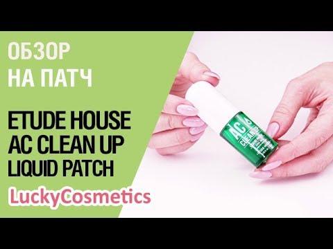 Обзор на жидкий патч для проблемной кожи Etude House AC Clean Up Liquid Patch