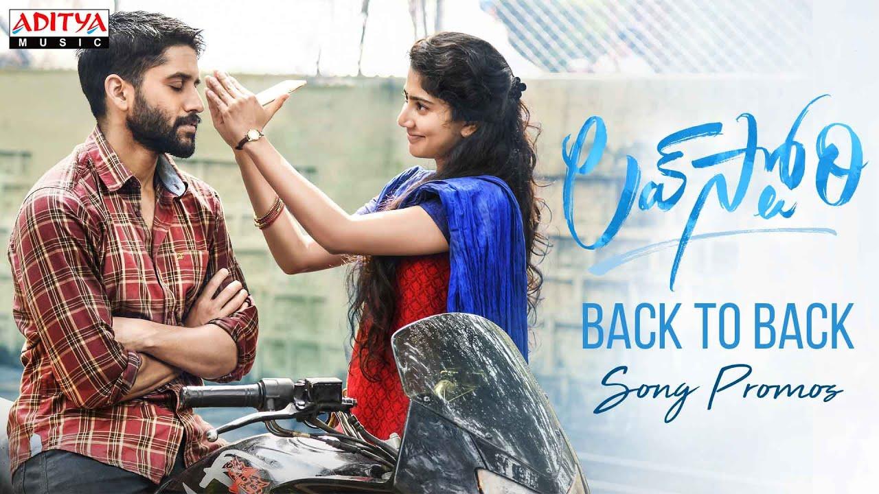 Download #LoveStory Back To Back Song Promos | Naga Chaitanya | Sai Pallavi | Sekhar Kammula | Pawan Ch