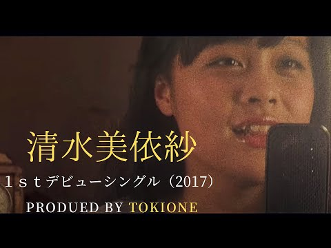 Merry Ley 『Step into My Heart♪』 / written by TOKIONE
