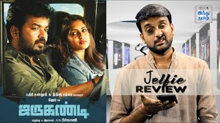 Jarugandi Review | Jai | Reba Monica John | Robo Shankar | Daniel | Jelfie review