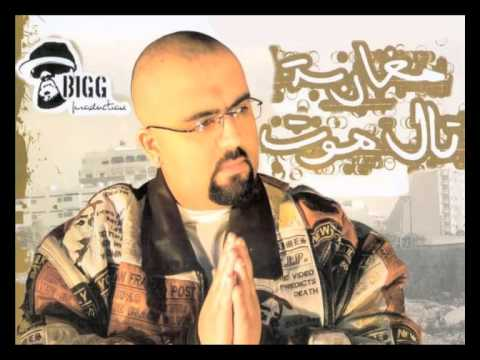 Don Bigg - Wahed Jouje feat. Muslim (Official Audio)
